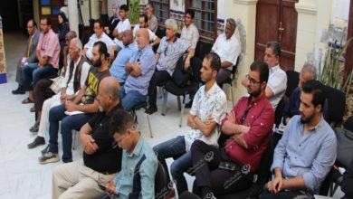 Photo of أمسية ثقافية بالمدينة القديمة بعنوان (العمارة الأندلسية في مدينة طرابلس)