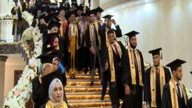 Photo of كلية الاقتصاد والعلوم السياسية تُخرج(60) طالب وطالبة من مختلف التخصصات