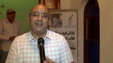Photo of انطلاق فاعليات الملتقى الوطني الثاني للشعر الفصيح، دورة (أحمد رفيق المهدوي)