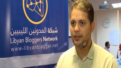 Photo of دورة تدريبية في طرابلس ضمن مشروع (تمكين) التدريبي للتدوين