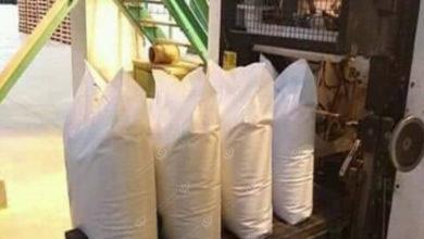 Photo of مصنع (البولي ايثلين) برأس لانوف يعود للعمل