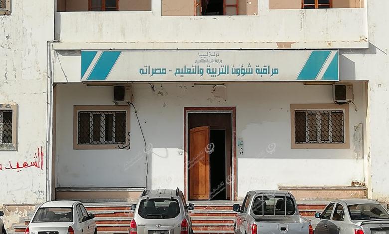 Photo of انطلاق العام الدراسي الجديد بمدينة مصراتة