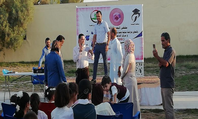 Photo of ملتقى البصمة لدمج الأطفال المتأثرين بالحروب