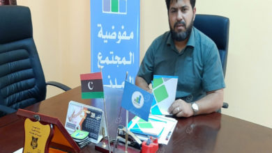 Photo of برنامج تدريبي لمؤسسات المجتمع المدني مصراتة
