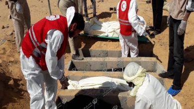 Photo of دفن (11) جثة مجهولة الهوية بمقبرة الجديد في سبها