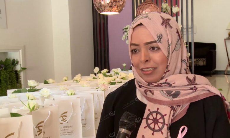 Photo of حملة للتوعية بمرض سرطان الثدي والكشف المجاني في طرابلس