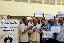 Photo of بيان تنسيقية معلمي سبها حول الاعتصام