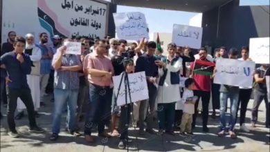 Photo of وقفة إحتجاجية لطلبة التعليم الشرعي أمام مقر وزارة التعليم بحكومة الوفاق
