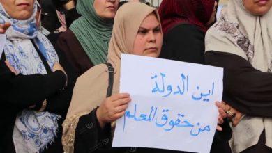 Photo of اضراب عام لمعلمي تاجوراء يشل بداية العام الدراسي الجديد في مدارسها