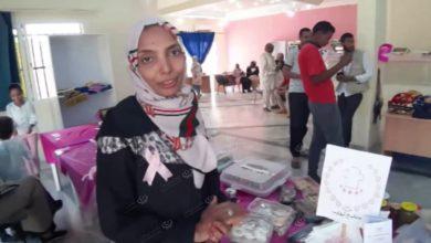 Photo of بازار دعم حملة سرطان الثدي يتواصل في سبها
