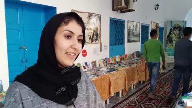 Photo of الدورة الثانية لمعرض الكتاب في مدينة زوارة