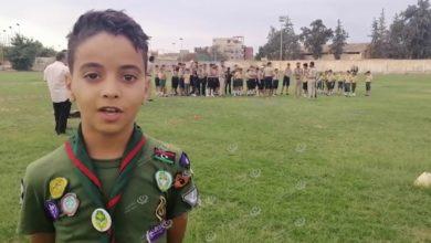Photo of مراسم ترفيع منتسبي الحركة الكشفية بفوج صرمان