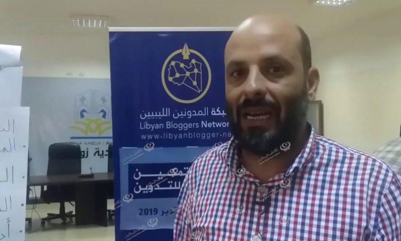 Photo of مشروع (تمكين) للتدوين ينهي ورشتة التدريبية بمدينة زوارة
