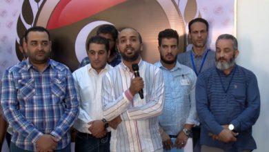 Photo of وقفة استنكار للاقتياد القسري لقافلة الأطباء