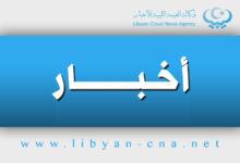 Photo of احتراق سيارة ليبية في الجانب التونسي من معبر رأس اجدير