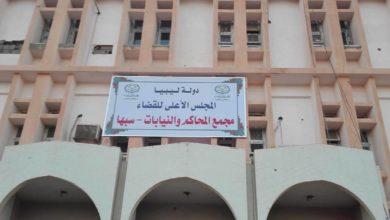 Photo of قاضي في محكمة سبها الابتدائية يحكم بإعدام الحكم بالغاء انتخابات بلدية سبها