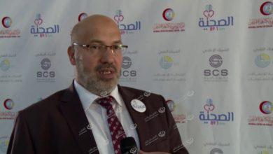 Photo of الإعلان عن انطلاق البث الإذاعي للقناة الصحية
