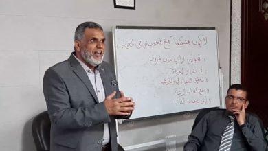 Photo of دورة تدريبية لبعض الكوادر الوظيفية بديوان المجلس البلدي الخمس
