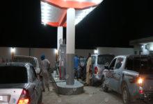 Photo of ارتفاع مفاجئ لسعر البنزين والغاز في السوق الموازي بسبها
