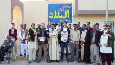 Photo of وقفة احتجاجية لعدد من الصحفيين والإعلاميين ومؤسسات المجتمع المدني بمدينة بني وليد