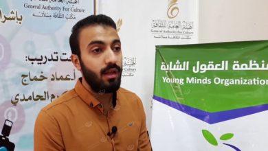 Photo of مسلاتة: اختتام دورة أخلاقيات وأساسيات الصحافة المهنية