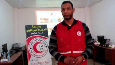 Photo of الهلال الأحمر جالو يختتم دورة إسعافات أولية لموظفي صندوق الضمان الاجتماعي الواحات
