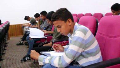 Photo of (59) طالب من الواحات يشارك في امتحانات القبول لمعهد النفط للعام الحالي