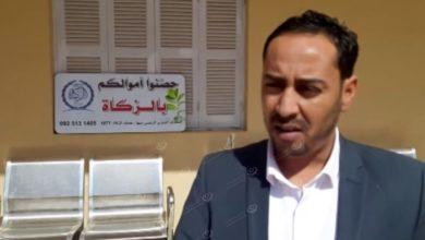 Photo of إعادة افتتاح مكتبي الأوقاف وصندوق الزكاة بسبها