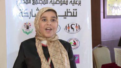Photo of ليبيا تحتفل مع العالم بمرور الذكري(30) على اتفاقية حقوق الطفل