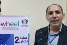 Photo of جامعة سبها تنظم حلقة النقاش الثانية ضمن مشروع (WHEEL)
