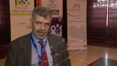 Photo of يوم علمي لمرض الإنسداد الرئوي المزمن