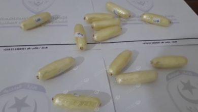 Photo of ضبط(120) جرام من مخدر (الكوكايين) بحوزة شخص ليبي