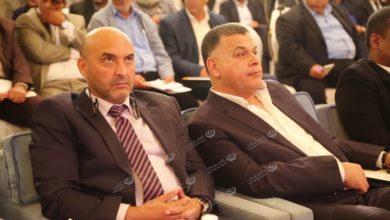 Photo of ورشة عمل حول (مرتبات القطاع العام بين العدالة الإجتماعية وترشيد الإنفاق في الإقتصاد الليبي)