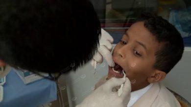 Photo of حملة تطوعية للكشف على الأسنان لأسر ذوي الدخل المحدود والمحتاجة