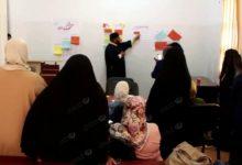 Photo of دورة تدريبية للمفتشين التربويين الجدد بجالو