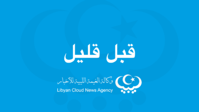 Photo of الحكومة الليبية تعلق الدراسة لمدة (15) يوما