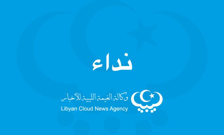 Photo of مواطنون عالقون في مطارات أوروبية.. دون متابعة أو استجابة للقنصليات والسفارات الليبية