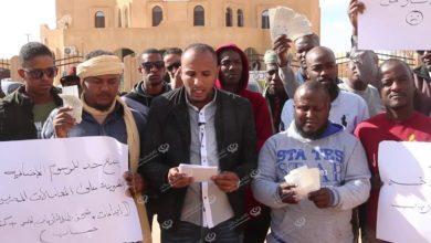 Photo of وقفة احتجاجية امام المصرف التجاري غات