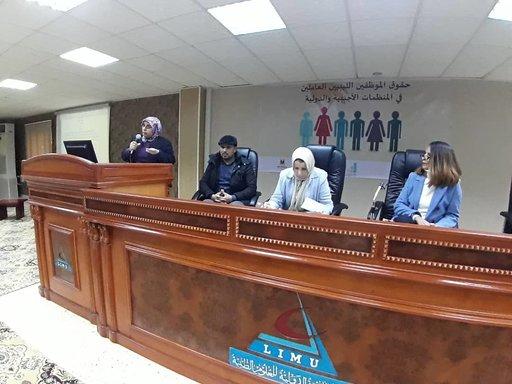 Photo of مركز (وشم) لدراسات المرأة ينظم ندوة حول ضغوطات وممارسات الظلم العمالي