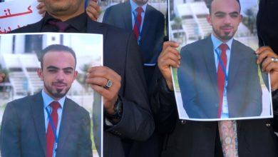 Photo of وقفة احتجاجية لموظفو مصرف الجمهورية على خلفية اختطاف زميل لهم