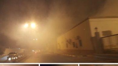 Photo of هيئة الأمن والسلامة.. لا صحة لنشوب حريق في مجمع المحاكم