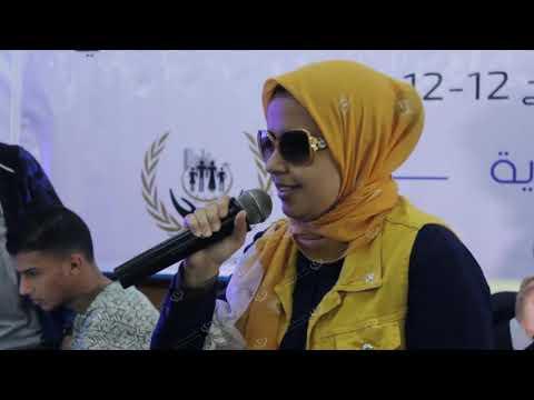 Photo of احتفالية بالذكرى الثالثة لتأسيس منظمة ذوي الإعاقة البصرية في بنغازي