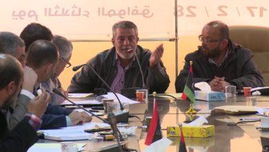Photo of الاجتماع التقابلي الأول لرؤوساء مكاتب المتابعة وتقييم الأداء بمراقبات التعليم