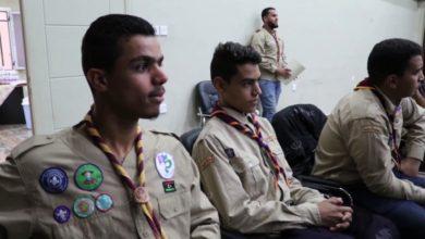 Photo of الكشافة والمرشدات بطبرق يحتفل بإنتهاء العام الكشفي