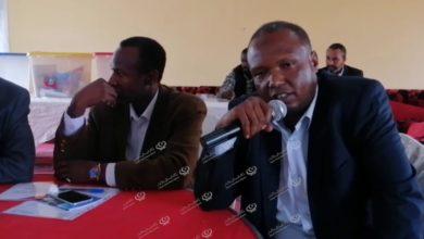 Photo of ملتقى شبابي للتعريف بنظم الإدارة المحلية والانتخابات البلدية في غات