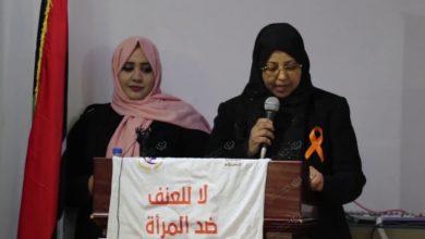 Photo of منتدي النواة بطبرق يختم حملة الـ(16)  لمناهضة العنف ضد المرأة