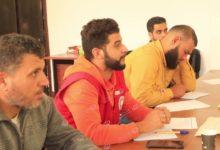 Photo of دورة تدريبية في فنون التصوير والمونتاج وكتابة الخبر لمتطوعي الهلال الأحمر الليبي طرابلس