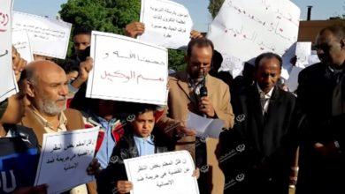 Photo of مراقبة تعليم سبها تؤبن مدير مدرسة المعرفة