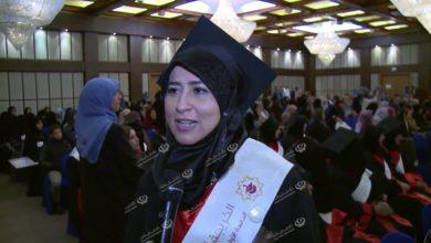 Photo of حفل تخرج الدفعة الأولى من طالبات كلية العلوم الشرعية