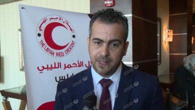 Photo of الهلال الأحمر الليبي ينظم ندوة حوارية تحت شعار(فرسان العمل الإنساني والتطوعي)